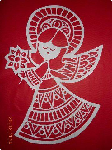 Поделка изделие Новый год Рождество Вырезание Вытынанки к Рождеству  Бумага фото 3: