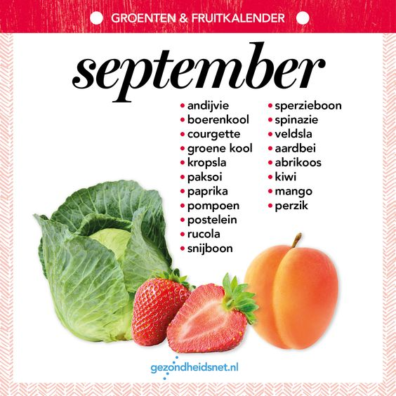 Groenten en fruitkalender - september