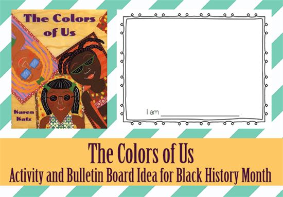black history preschool activities the colors of us black history month activity 477