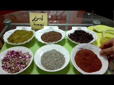 خلطة الأعشاب المغربية لشعر قوي وكثيف النفقة على الطريقة القديمة أيام الزمن الأصيل وصفة جدتي Youtube Food Desserts Grains