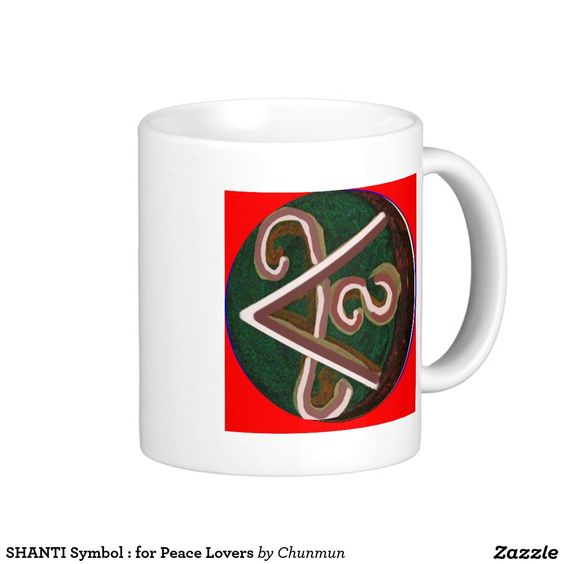 SHANTI Symbol : for Peace Lovers Coffee Mug