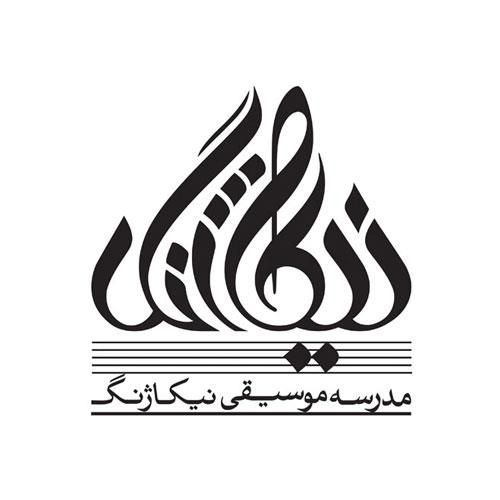 Products, Music and Advertising agency on PinterestNikazhang logo design, School of Music Designed by: Salehi Advertising Agency طراحی لوگو نیکاژنگ