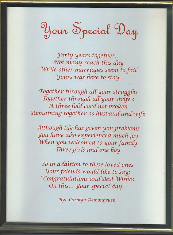 Anniversary Poems For Parents