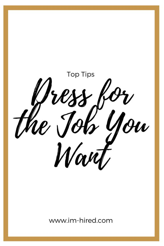 Dress for the job you want not the job you have. Looking professional is only a small thing but it makes a good first impression in an interview and helps for a positive mindset.