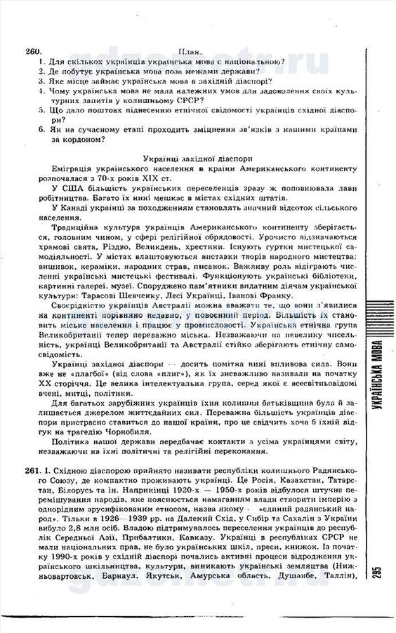 Мякишев физика 10 класс 1990 бесплатные готовые домашние задания