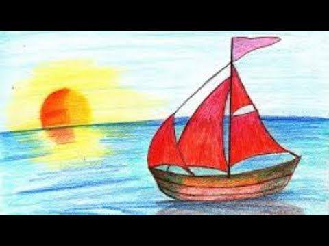 رسم سهل رسم منظر طبيعي سهل تعليم رسم مناظر طبيعية تعلم الرسم Youtube Drawings Art Sailboat