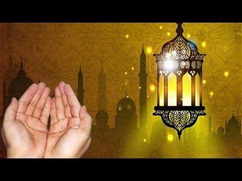 أجمل دعاء في رمضان الجزء الأول تقبل الله منا ومنكم Islam Ramadan Quran
