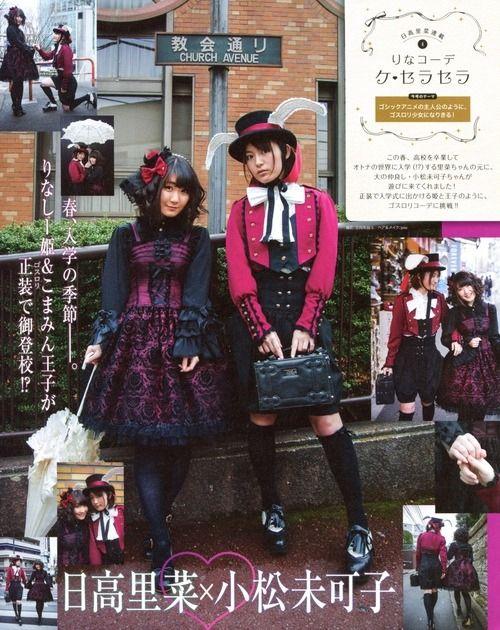 小松未可子さんと日高里菜さん