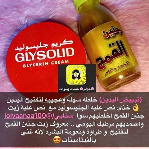 Jmalk Sidty Instagram Photos And Videos Beauty Skin Care Routine Beauty Tips For Glowing Skin Diy Beauty Care