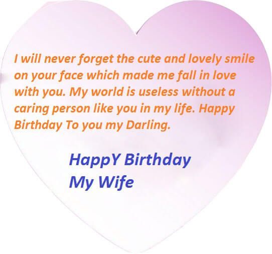 Birthday Wishes Quotes For Wife Birthday Wishes For Wife Happy Birthday My Wife Birthday Wishes Quotes