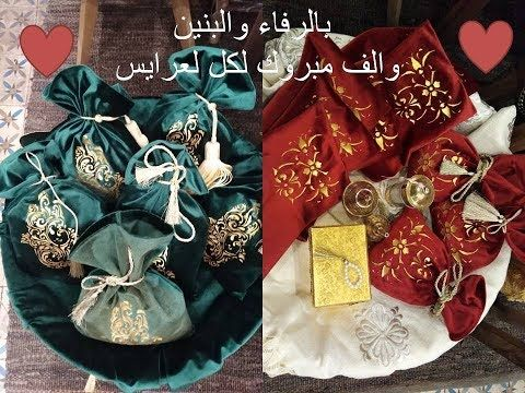 طريقة خياطة كموسة الحناء او الرزيمة بدون إبرة مع تزيينها بالصباغة والبوشوار Youtube Gift Wrapping Gifts Wrap