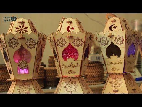 فانوس رمضان من ورق الكرتون وتحدى الصعايده مع اعمال يدويه اصنعه بنفسك بكل سهوله Youtube Holiday Decor Decor Novelty Lamp