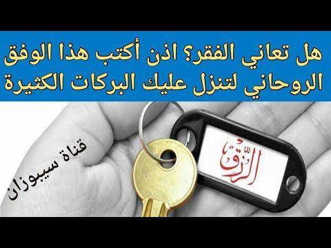 الحمدلله المحبة من الله Wisdom Quotes Life Funny Arabic Quotes My Life Quotes