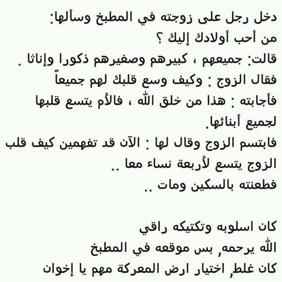 46ffa9586d42b2a7fb49b17e66f7109d اقوال وحكم   كلمات لها معنى   حكمة في اقوال   اقوال الفلاسفة حكم وامثال عربية