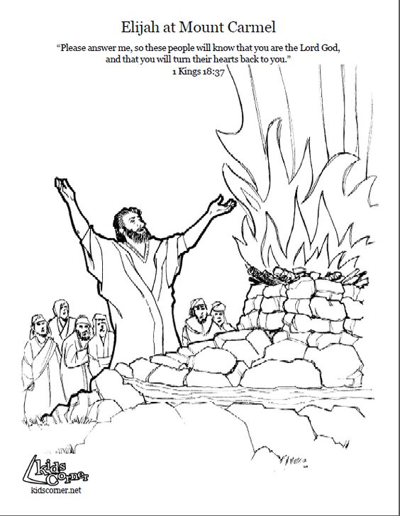 Elijah on Mount Carmel. Coloring page, script and Bible story. http://kidscorner.reframemedia.com/bible/stories/elijah-on-mount-carmel/: