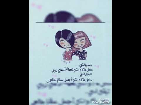 عيد ميلاد سعيد يا نينا Youtube Arabic Tattoo Quotes Arabic Tattoo My Favorite Part