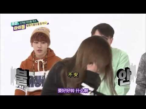 [1080p] 150415 BTOB鎰勳 & A Pink普美 - Weekly Idol (一周的偶像) [1/2] 中字
