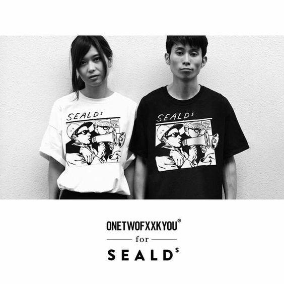 """12XUさんはTwitterを使っています: """"「12XU for SEALDs」Tシャツ各種を明日のイベントで販売します。夜8時からギャラクシーにて。 http://t.co/nJvtwgkyiK"""""""