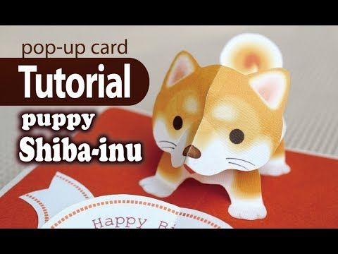 Tutorial Shiba Inu Pop Up Card Youtube Pop Up Card Templates Pop Up Diy Valentines Cards