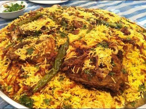 كبسة سمك فيليةشكل جميل وطعم جنااااان كبسة السمك مع بهارات الكبسة المنزلية Youtube Eastern Cuisine Food I Foods