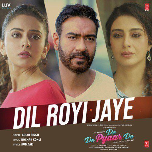 Dil Royi Jaye De De Pyaar De Mp3 Song Download In 2020 With Images Mp3 Song Download Mp3 Song Songs