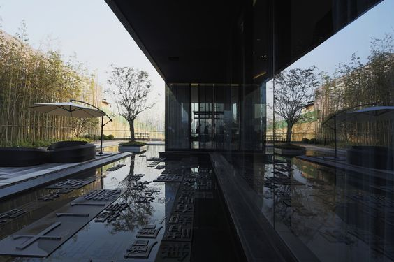 Sede do Clube Chongqing Greenland / PURE Architecture