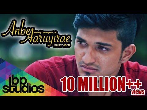 Anbe Aaruyire Prashan Sean Feat Navinraaj Mathavan Official Music Video Youtube In 2020 Album Songs Music Videos Songs