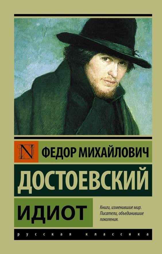 Куняев есенин скачать pdf