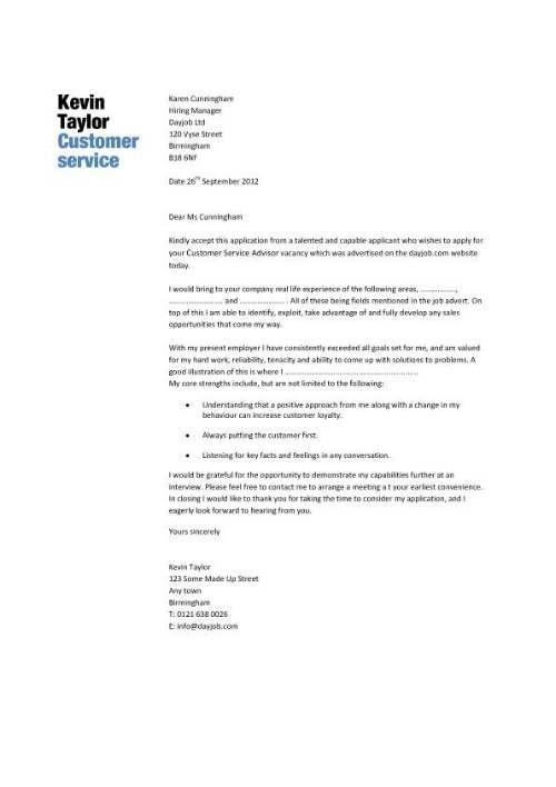 Customer Service Resume Templates Cover Letter For Resume