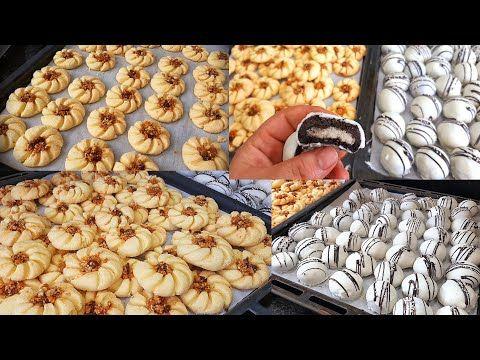حلويات العيد2019 اكثر من 140حبة وفقط ببيضة واحدة 2اشكال غريبة هشيشة بحشوة معلكة كتدوب في الفم Youtube Food Cooking Breakfast