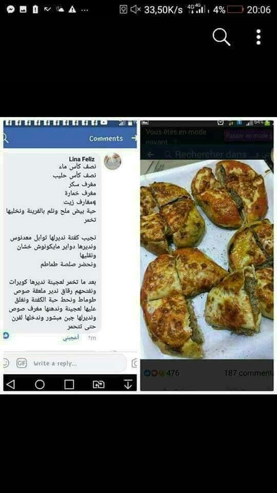 Pin By Layal M Artiste On مقبلات لشهر رمضان Food Arabic Food Food And Drink