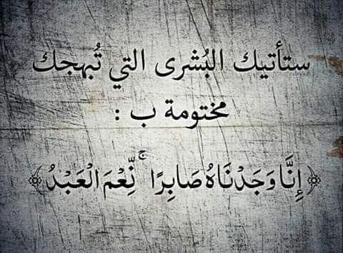 من الخطأ قول كلمة لوطي سئل الشيخ ابن العثيمين هل يجوز أن نقول ما فعله قوم لوط لواطا الجواب Islamic Quotes Quran Quotes Arabic Quotes