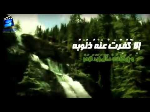غراس الجنة Youtube Landmarks World Natural Landmarks