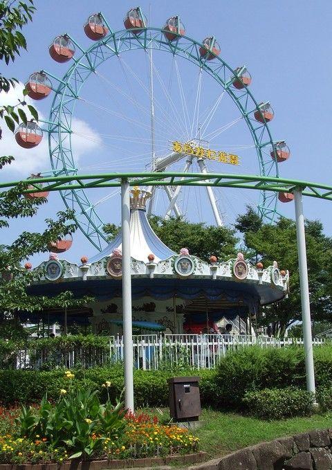 Arakawa Playground, Tokyo, Japan