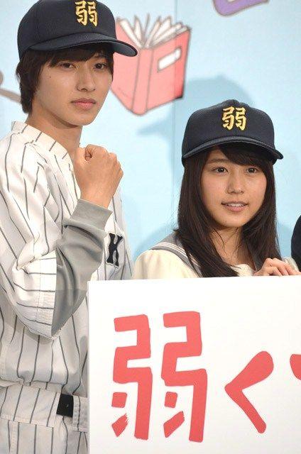 """Kento Yamazaki x Kasumi Arimura, J drama based on a true story """"Yowakutemo Katemasu"""