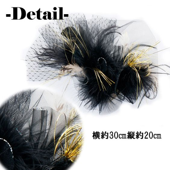 [Shop published (Egg) ageha devil small nuts (アゲハ kimono) (nuts) egg] Kamikazari hair ornaments 花魁 yukata kimono hakama ceremony Kanzashi hair ornaments hair ornaments KKY70 fur Black & Gold] [Free Shipping] [Rakuten: Sweet Angel