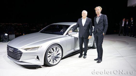 Презентация концепта Audi Prologue / Ауди Пролог