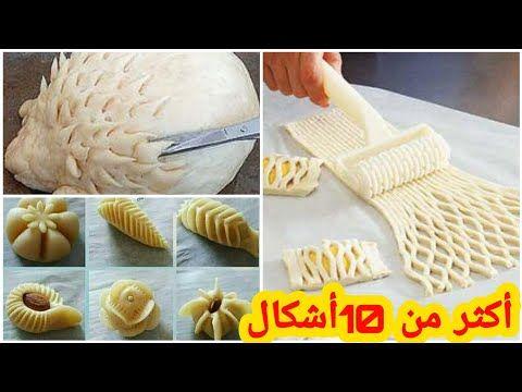 طريقة تشكيل اكثر من10 أشكال من المعجنات اليبانية New Beautiful Pastry Ideas رمضان فطائر جديد Youtube Ssi