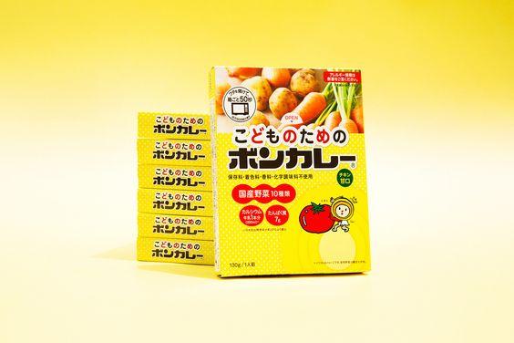 Children's Bon Curry