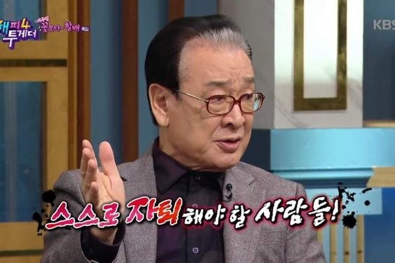 Lee Soon Jae Shares His Thoughts On Current Controversies And Responsibilities Celebrities Have
