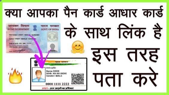 Pin By Aadhaarcard Net In On Uidai Aadhaar Blog For People S