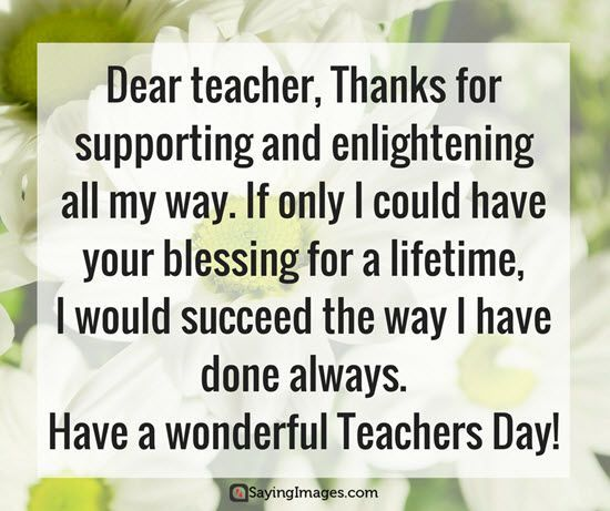 30 Happy Teachers Day Quotes And Messages Teachersdaycard Happy Teachers Day Message Happy Teachers Day Teachers Day Wishes