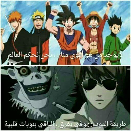 نكت أنمي Anime Memes Funny Anime Funny Otaku Funny