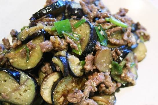 Miso Eggplant With Beef Recipe Yummly Recipe Miso Eggplant Beef Recipes Recipes