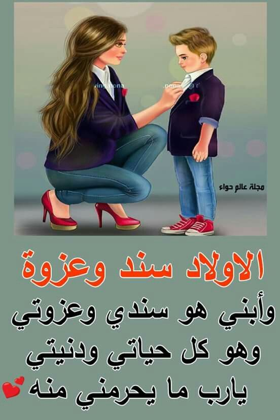 Pin By Mohamed Saber On محمد Arabic Quotes Words Of Wisdom Quotes