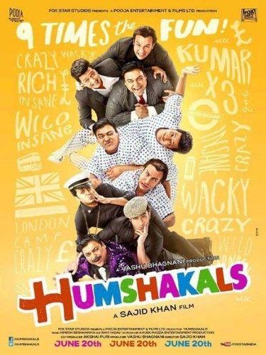 muskaan hindi film free