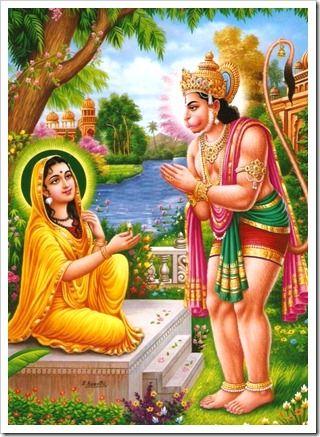 #Sita maa giving Ring to #Hanuman Ji