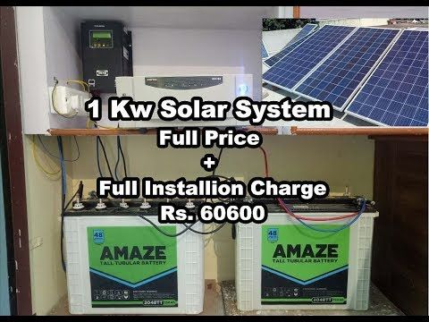 1 Kilowatt Solar System Full Price With Full Installation Charge 2019 Youtube Solar Solar System Solar Charging