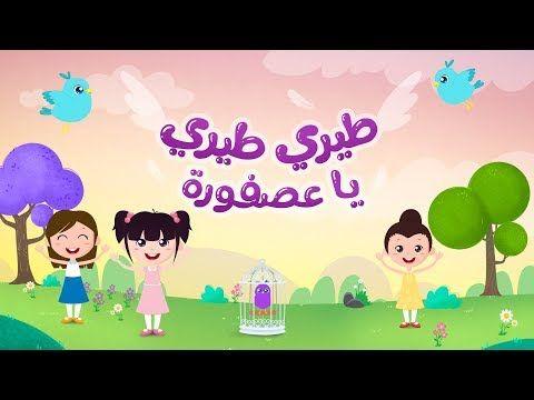 Hai Assalamualaikum Teman Teman Keysha Bermain Balon Jari Mengisi Air Dalam Balon Tiup Balon Dan Meletuskan Balon A Nursery Rhymes Learning Colors Rhymes