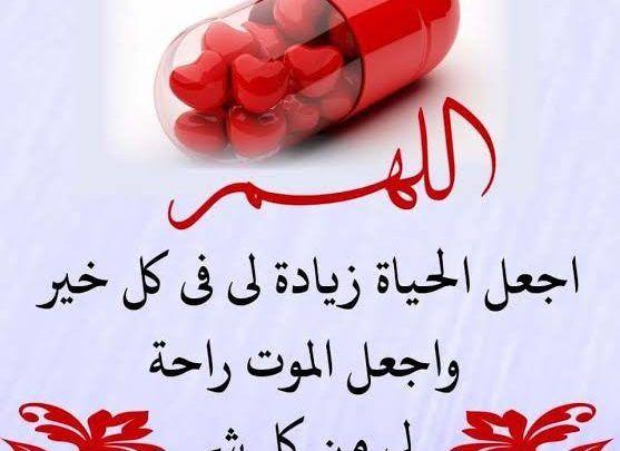 ادعية مكتوبة مؤثرة من القرآن الكريم Ice Tray Novelty Silicone Molds